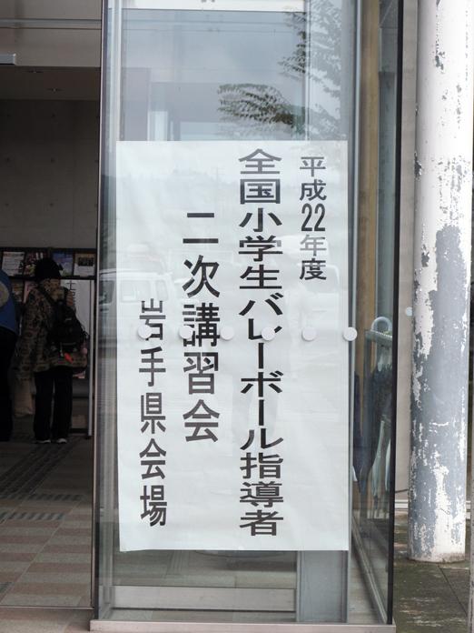 Kudousensei 01