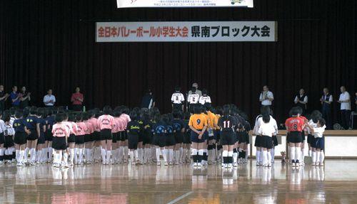 Kennanburoku 02