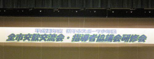 Omonogawa 00