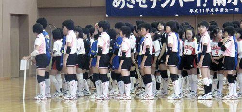 Fファミマカップ秋田県大会 09