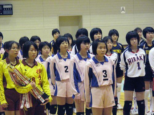 Furesyukapu 03