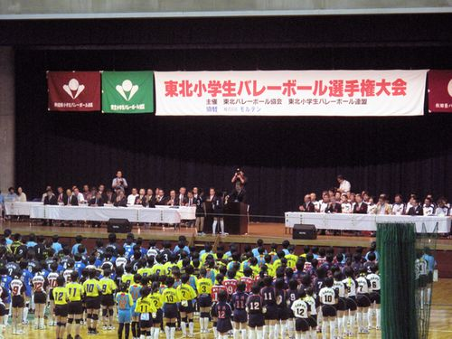 Touhoku 02