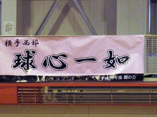 Furesyukapu 04