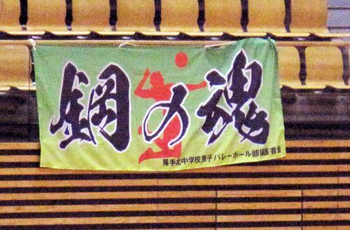 Zenkensotai 09