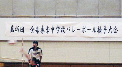 Yokotetaikai 07