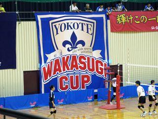 Wakasugikapu 00