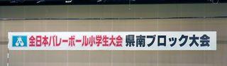 Kennantikuyosen 01