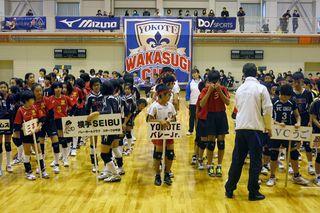 Wakasugi 03