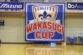Wakasugi 02