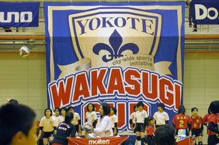 Wakasugi 05