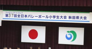 ファミマカップ秋田県大会 01