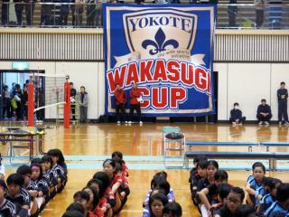 横手わか杉カップ 06