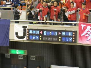 石川 09